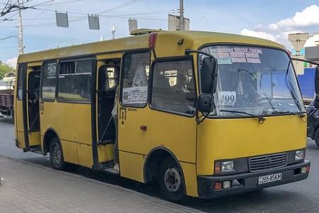 В Киеве планируется подорожание маршруток