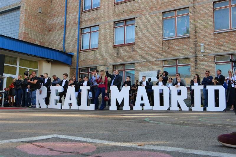 В Киеве открыли спортивную школу ФК «Реал Мадрид»