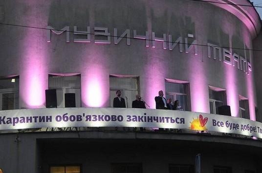 Киевская опера даст заключительный концерт сезона на балконе театра