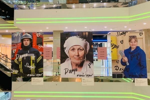 В столице открылась фотовыставка «Наши герои»