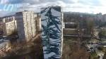 Муралы Киева. Сьемка с воздуха (Квадрокоптер)