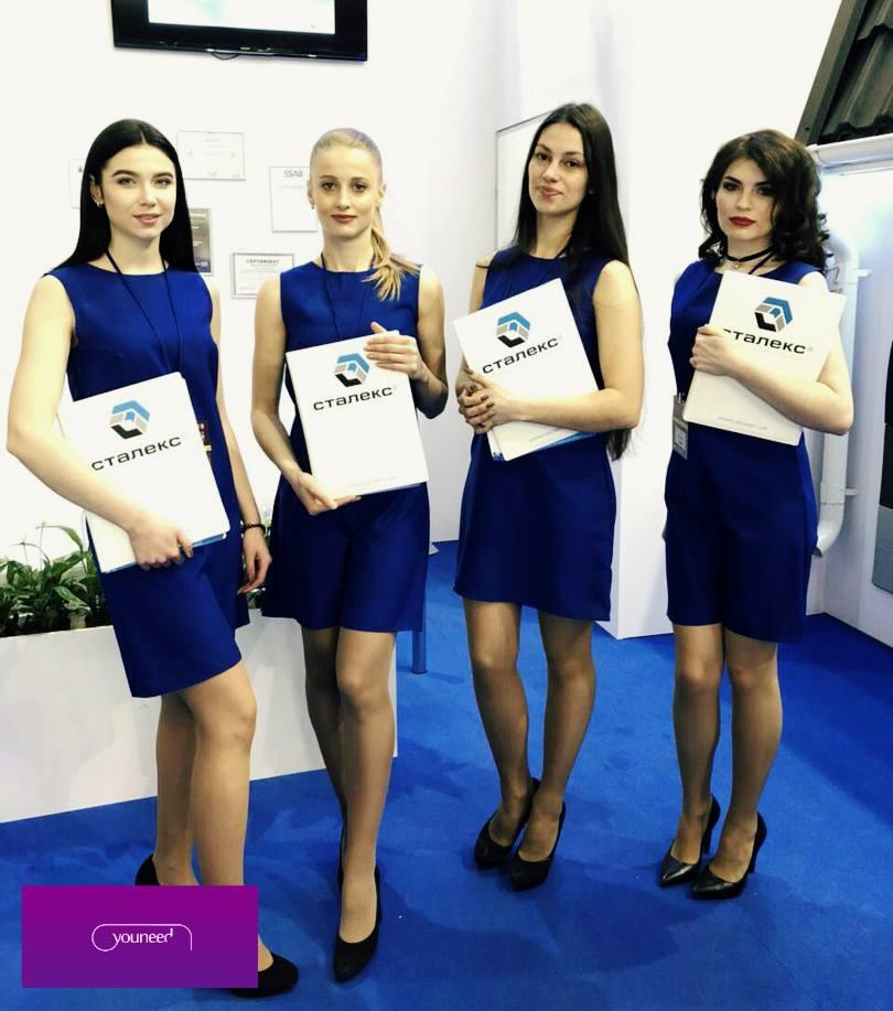 Хостес киев на выходные работа в китае моделью для девушек