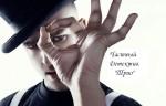 Детективное агентство «Трио» - частный детектив в Киеве