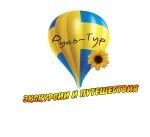 Экскурсии по Киеву «Русь-Тур»