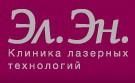 Клиника лазерной косметологии «Эл.Эн.»