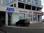 Автомагазин «АВТО МАГ»