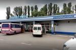 Автостанция «Южная»