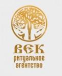 Ритуальное агентство ВЕК