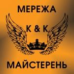 Майстерня K&K  ремонт і виготовлення ювелірних виробів Позняки