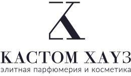 Нишевая косметика и парфюмерия от Customhouse.com.ua