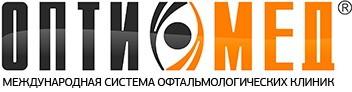 Офтальмологическая клиника «Оптимед»