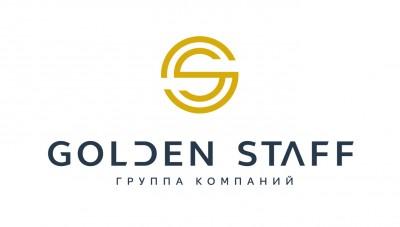 Рекрутинговое агентство Golden Staff