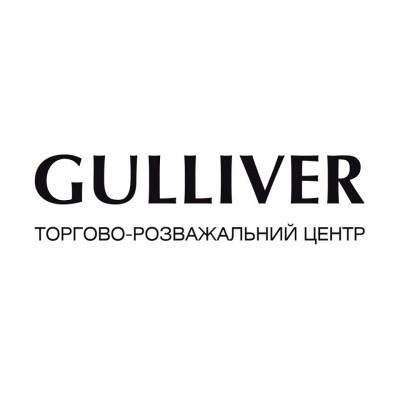 ТРЦ Гулливер