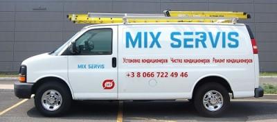 МИКС-Сервис