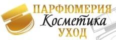 Парфюмерия и косметика Украина