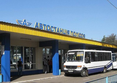 Автостанция «Полесье»