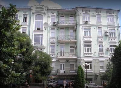 Киевский городской дом природы