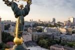 Киев вошел в топ-10 живописных городов мира