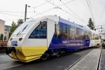 «Укрзалізниця» показала, как будет выглядеть поезд Киев - Аэропорт «Борисполь»