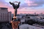 Киев попал в рейтинг самых добрых городов планеты