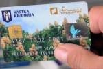 КГГА запускает обновленный социальный проект «Лекарства по Карте киевлянина»