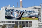 На Чернобыльской АЭС нарисуют мурал: фото