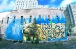 На бойлерной в Днепровском районе «поселилась» рысь