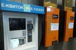 До полугода: введение е-билета в Киеве откладывается