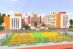 В Дарницком районе откроются новые школы