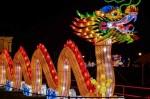 На Певческом поле состоится празднование Китайского Нового года