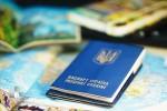 В августе в универмаге «Украина» откроют «Паспортный сервис»