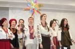 В КГГА пройдет благотворительный праздник