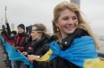 В День Соборности Украины на мосту Патона проведут флешмоб