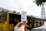 В транспорте Киева ввели новые проездные билеты