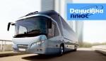 Билет на автобус онлайн от «Денисовка-Плюс»