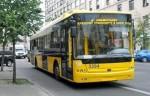 Евровидение-2017: в общественном транспорте Киева планируют объявлять остановки на английском