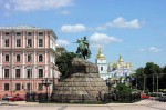 В Киеве проведут бесплатную экскурсию по исторической улице
