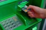 В киевском метро заработали банкоматы