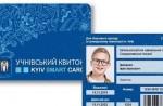 Киевские школьники получат новый проездной документ в виде карточки