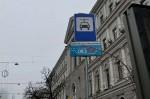 В столице заработают пять отдельных стоянок для такси