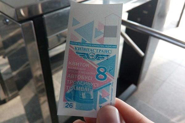 В Киеве исчезнут бумажные билеты на проезд в общественном транспорте