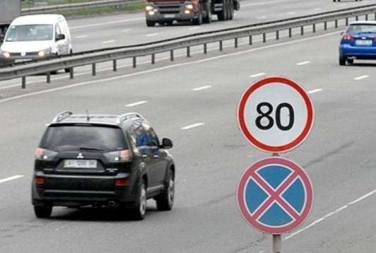 До 80 км/ч: на 17 улицах столицы увеличили максимальную скорость