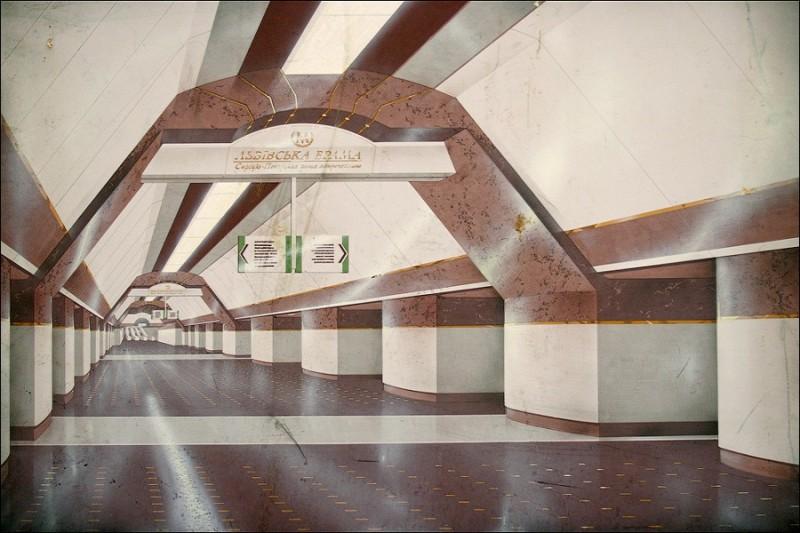 Станция-призрак: что будет с «Львовской брамой»?