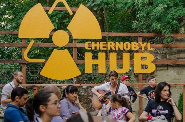 На Андреевском спуске открыли «Чернобыль Хаб»