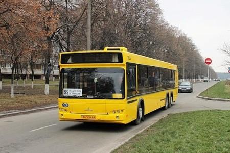 В Киеве расширили маршруты наземного транспорта