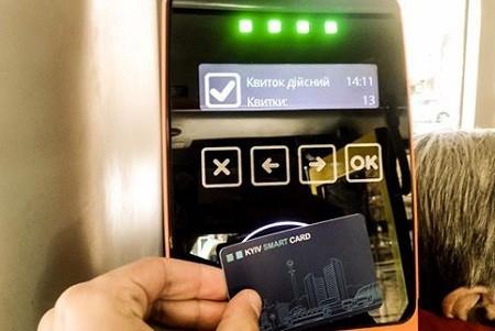 Весь муниципальный наземный транспорт Киева оборудован валидаторами для е-билетов