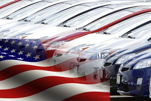 Покупка автомобиля из США