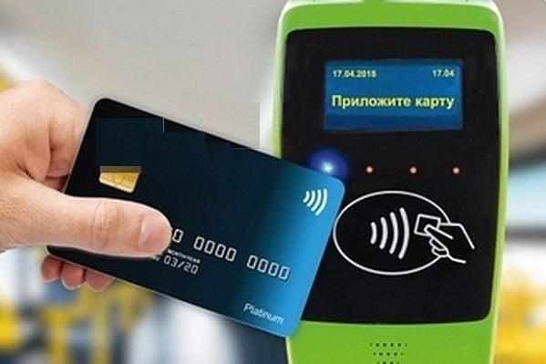В Киеве можно будет рассчитаться за проезд банковской картой