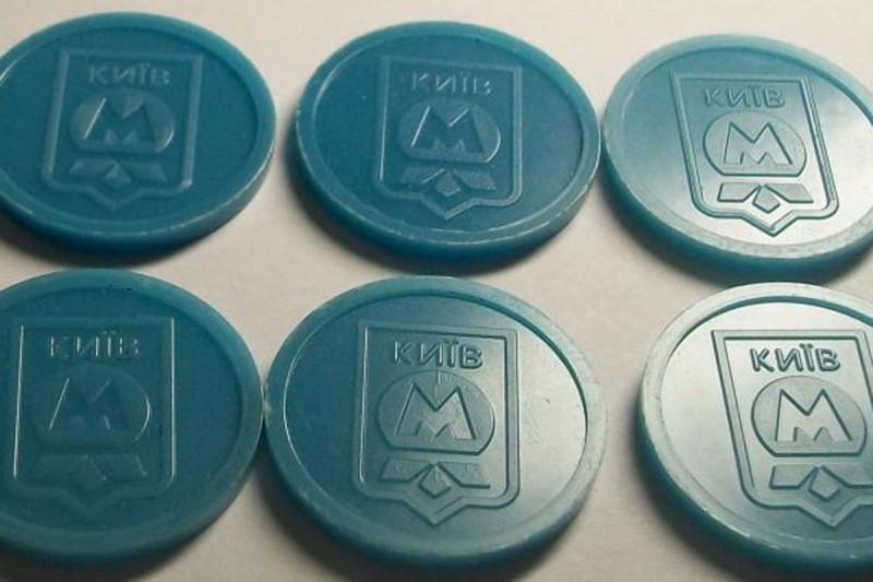 Стало известно, когда в киевском метро исчезнут жетоны