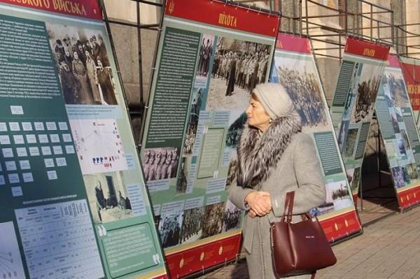 Возле Главпочтамта открылась выставка «Украинская армия: 1917-1921»
